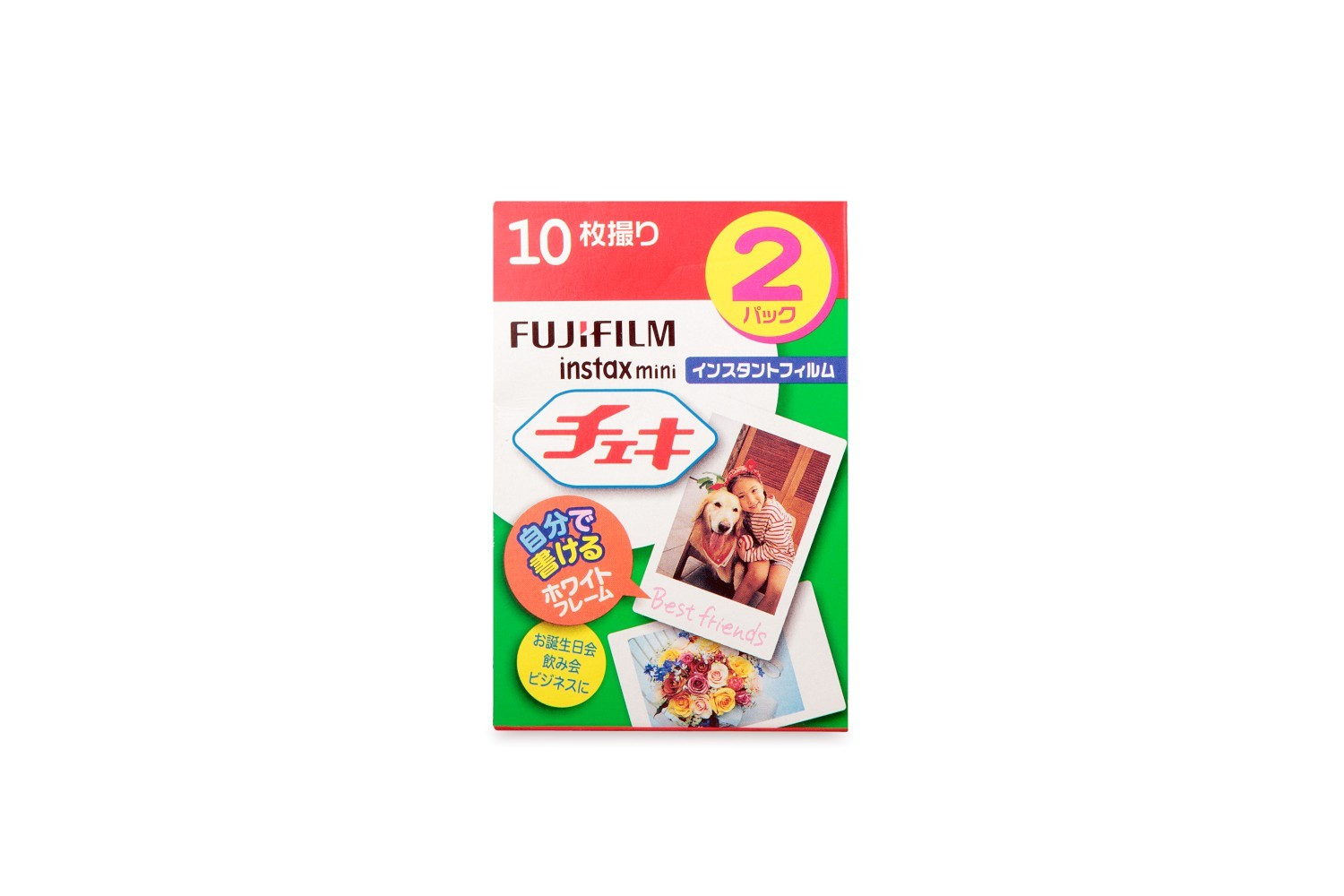 Fujifilm Instax Mini Double Pack