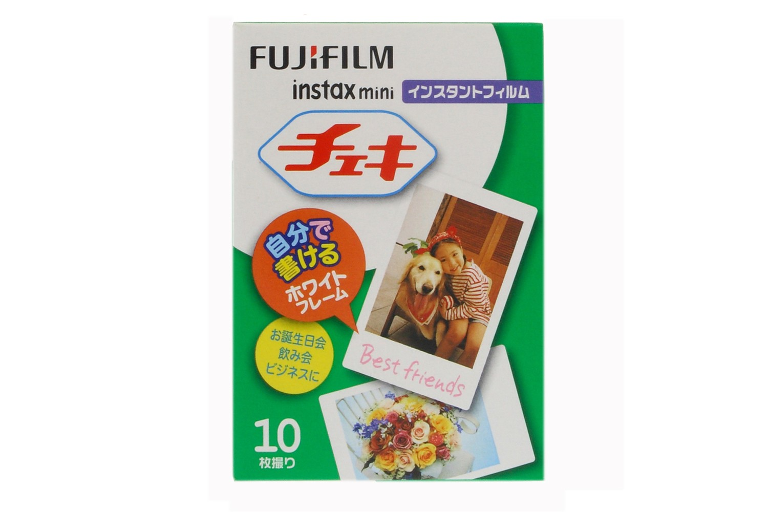 Fuji Instax Film Single Pack (10 Instant Photos)