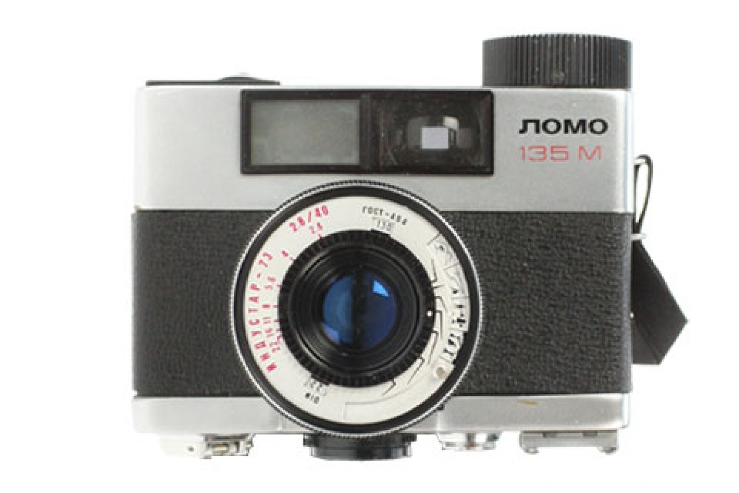 Lomo 135BC Camera Refurbished