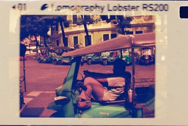 Lomography Lobster Redscale 110 Film