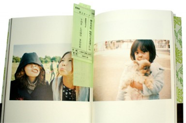 'All about the LC-A' - The Lomo Book Japan
