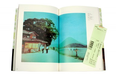 All about the LC A'   The Lomo Book Japan