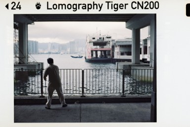 Color Tiger CN 110 ISO 200 1 roll