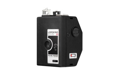LomoKino & LomoKinoscope Package