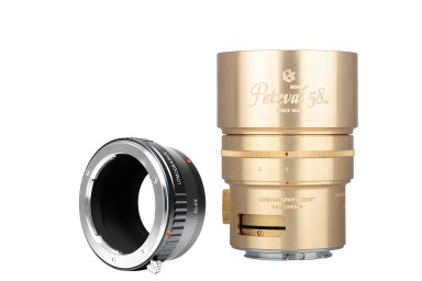 New Petzval 58 Bokeh Control Art Lens Brass - Nikon F Mount with Fuji X Adapter