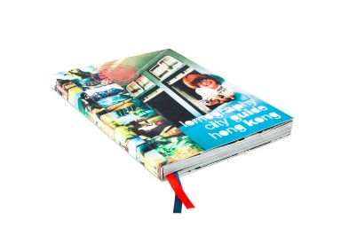 Lomography City Guide Hong Kong