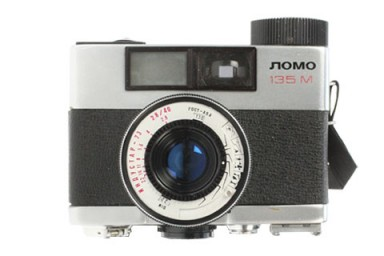Lomo 135M Camera Refurbished