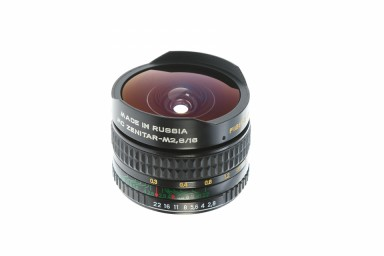 MC Zenitar-M 2.8/16 Fisheye Lens M42 Mount